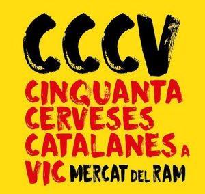 PRIMERA EDICIÓN CCCV